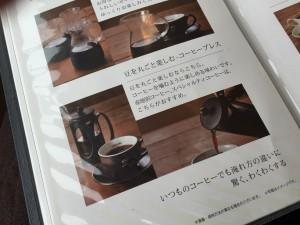 ko-hi-kan_menu