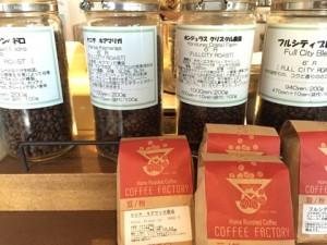 コーヒーファクトリーつくば_豆